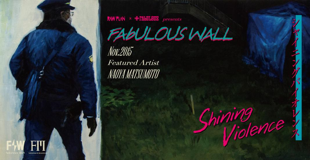 fabulous_flyer